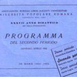 Frontespizio della Guida dello Studente della Università Popolare Romana del 1954-1955.